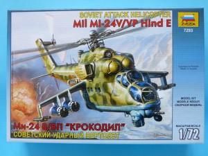Zvezda Mi-24V/VP box top