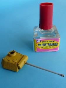 Gunze Sangyo Mr. Paint Remover