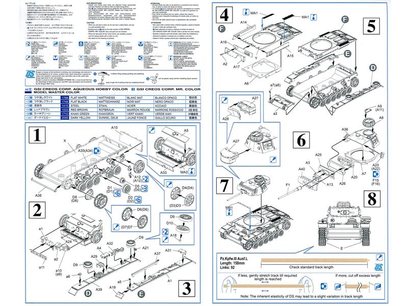 Dragon 1/72 Pz III Ausf. L, kit 7385, Instructions 2