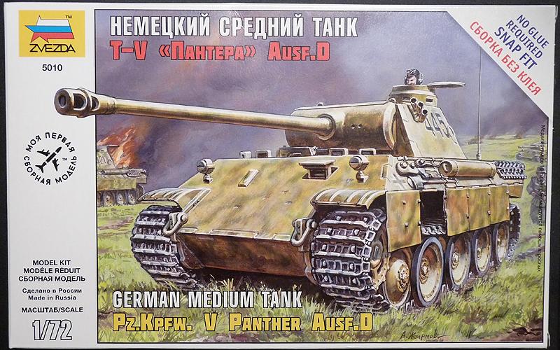 Zvezda 1/72 PzKpfw V Panther Ausf D, kit 5010 Boxart