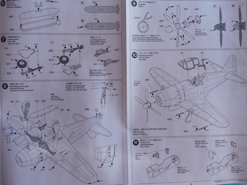 Tamiya 1/48 J2M3 Instructions 2