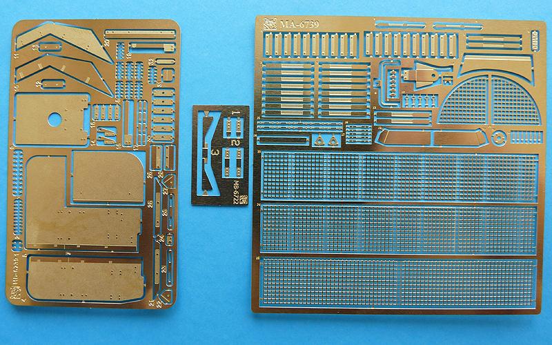 Dragon 6739 1/35 SdKfz 10/4 PE parts