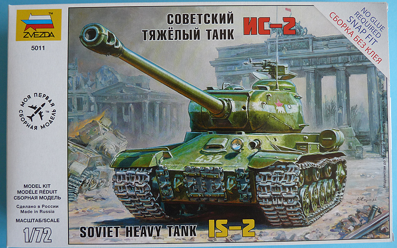 Zvezda's 1/72 IS-2, kit 5011 Box top