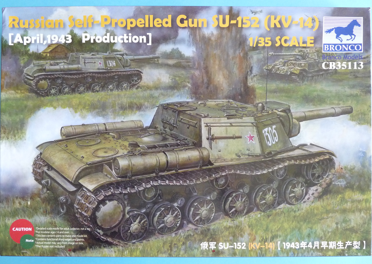 Bronco 1/35 SU-152 Early Box top