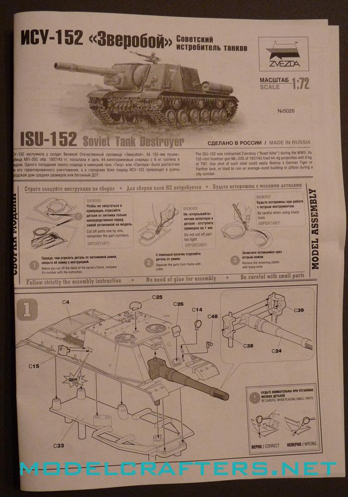 Zvezda's 1/72 ISU-152, kit 5026