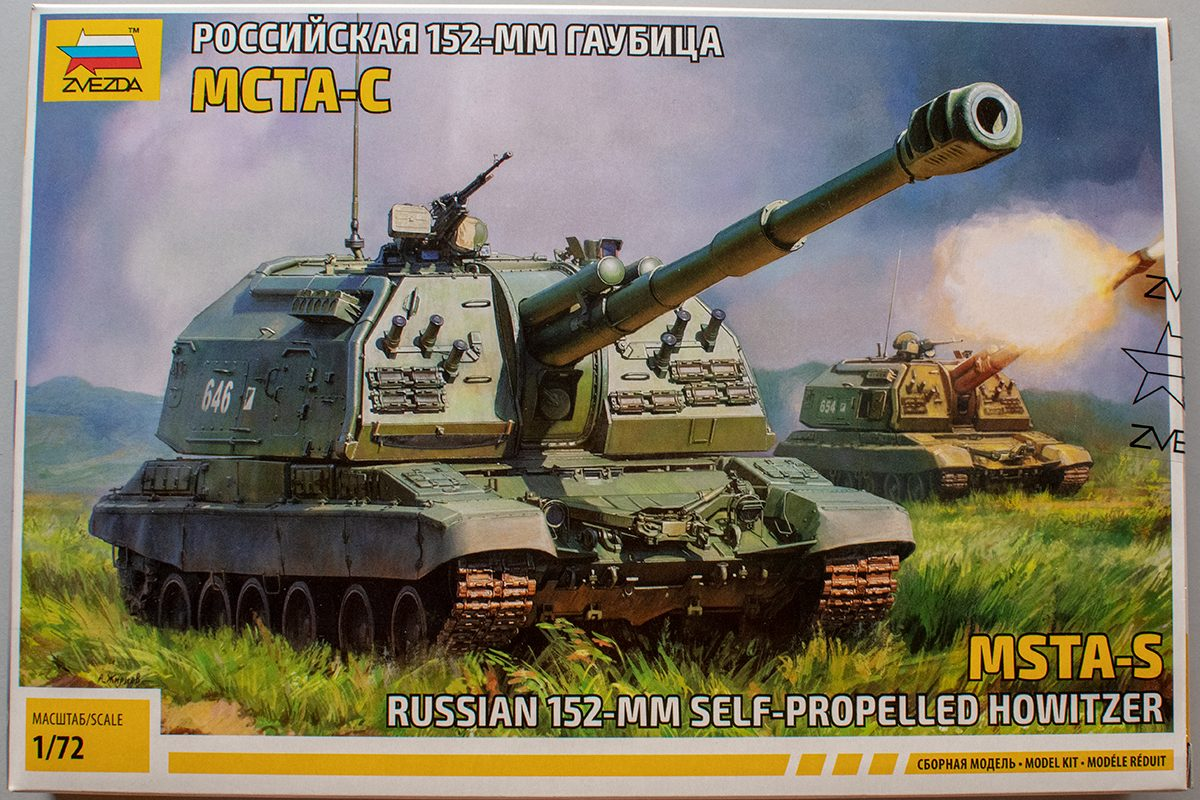 Zvezda 1/72 Msta-S, kit 5045, box top