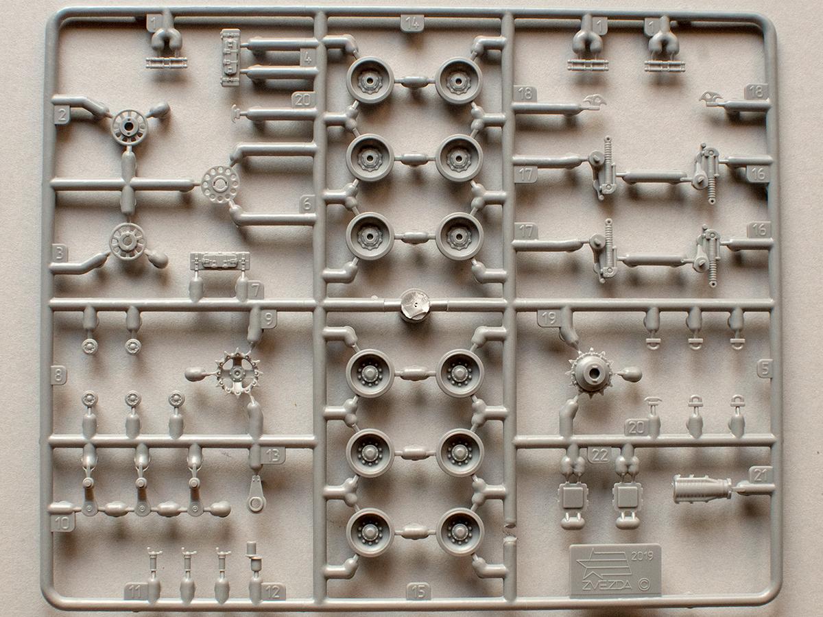 1/72 Msta-S running gear sprue