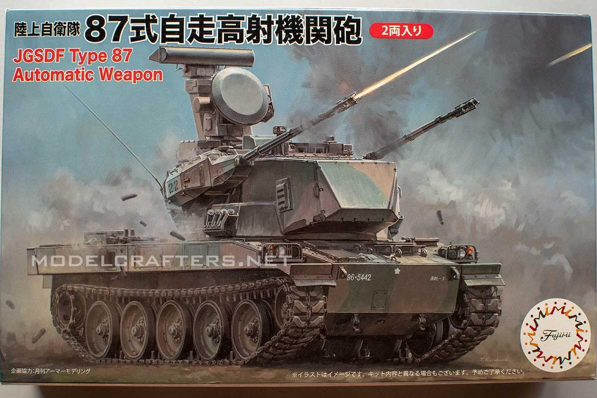 Fujimi JGSDF Type 87 box top