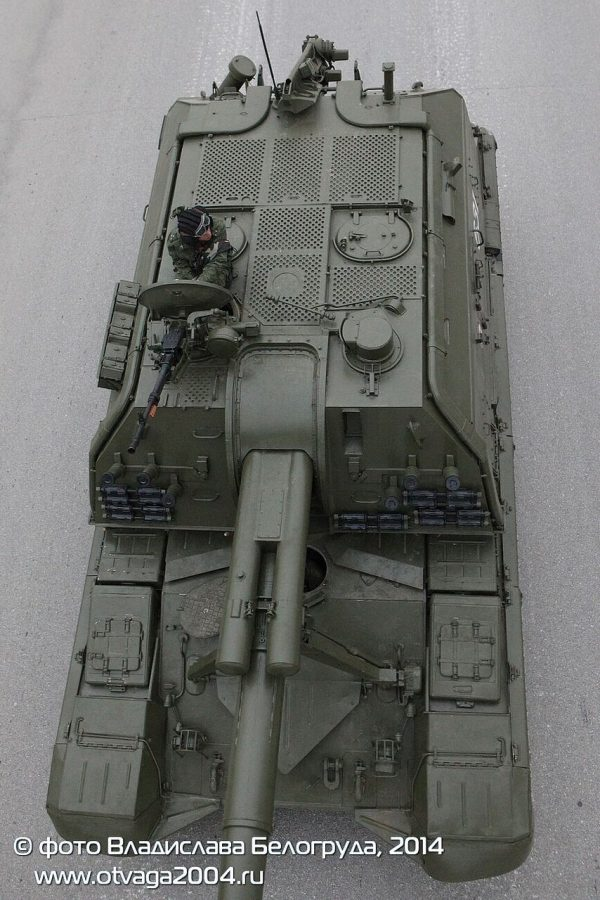 Current Msta-S from above